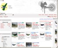 ฮ้มมิงเบิร์ด - thaihummingbirds.com