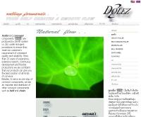 บริษัท เซนิท ซิสเท็ม จำกัด  - dolez.com