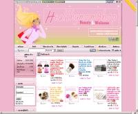 เฮ็ลธ์ตี้มัมช็อบ - healthymomshop.com