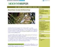 มูนวิสเปอร์ - moonwhisperfarm.com