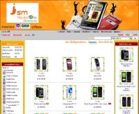 เจเอสเอ็มเทเลคอม - jsmtelecom.com