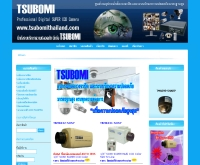 บ้านหม้อพลาซ่า - tsubomithailand.com