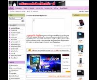 บางกอกเวิร์ก ซิสเต็ม  - bkk-system.com