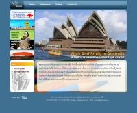 ศูนย์แนะแนวการศึกษาต่อต่างประเทศเอซีซี  - accinter.com