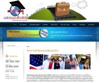 โครงการนักเรียนแลกเปลี่ยนอเมริกา - mrswisanard.com