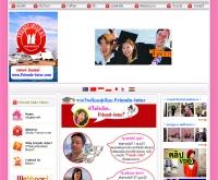 เฟรนด์อินเตอร์ดอทคอม - friends-inter.com
