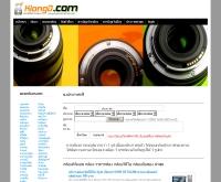 กล้องดี - klongd.com
