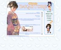 บากะสโตร์ - bakastore.net