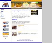 ร้านรสเลิศเบเกอรี่ - lodlerdbakery.com