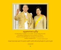 เทศบาลตำบลทุ่งตะไคร - thungtakrai.go.th