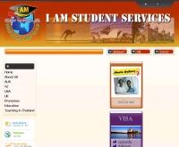 ไอแอมสติวเดนท์เซอร์วิส - iamstudentservices.com