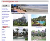 เกาะช้างโฮเทลดอทคอม - kochanghotel.com/