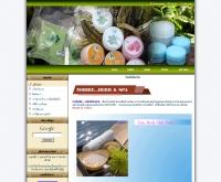 บริษัท โครคัส จำกัด - nobire.com