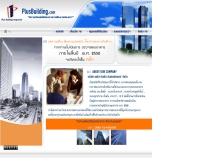 บริษัท พลัส บิลดิ้ง อินสเปคเตอร์ จำกัด - plusbuilding.com