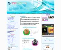 เลิฟลี้เซ็นเตอร์ดอทคอม - lovelycenter.com