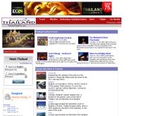 ไทยแลนด์ทราเวลโปร - thailandtravelpro.com