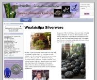 ร้านวัวลายศิลป์  - chiangmaisilverware.com