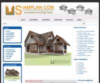 สยามแปลน - siamplan.com