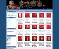 ไทยพุทธพระเครื่อง - thaiputamulet.com