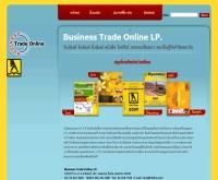 บายด์ทูเซลดอทคอม - buy2sales.com