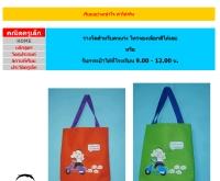 ครูเล็กดอทคอม - kru-lek.com