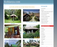 เกาะเหลายา - kohlaoya.com/