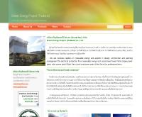 บริษัท กรีนเอ็นเนอร์ยี่ โปรเจค (ประเทศไทย) จำกัด - gepthai.com