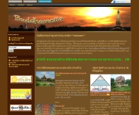 พุทธเมตตา - buddhametta.org