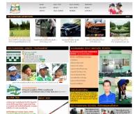 กอล์ฟ1000หลา  - golf1000yard.com