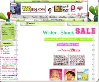 ทอยแกงค์  - toygang.com