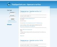 Thaiopencart.com - thaiopencart.com