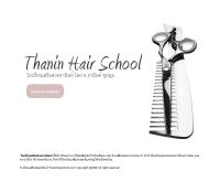 โรงเรียนเสริมสวยธานินทร์ - thaninhairschool.com/