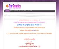 StarFanatics.com - starfanatics.com