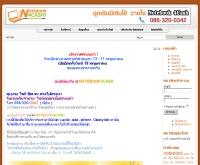 Notebook4Cash จำนำโน๊ตบุ๊ค - notebook4cash.com/