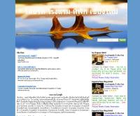 รีสอร์ท โรงแรม ที่พัก - reservations-hotels.vwander.com