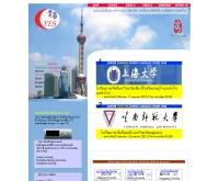 ศูนย์แนะแนวเรียนต่อ CYES - cyes2china.com
