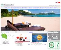 โรงแรมเอลแหลมสน เกาะสมุย - alslaemsonsamui.com/