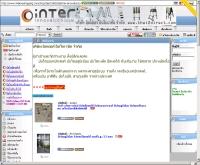 บริษัท อินเตอร์อินโนเวชั่น จำกัด - thai2direct.com