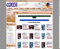ดีบอนช็อป - dbonshop.com