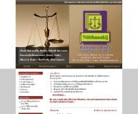 สำนักกฎหมายนิติธนกิจ - nitithanakij.com