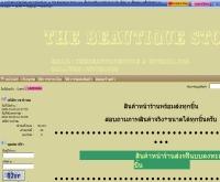 เดอะบิวตี้เคสโตร - thebeautiquestore.com