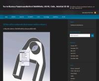 รับงานเขียนแบบ รับออกแบบผลิตภัณฑ์ - cadthaidesign.com