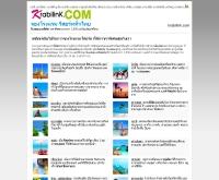 กระบี่ลิงค์ ดอทคอม - krabilink.com/