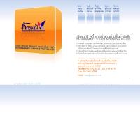 บริษัท ภัทรมณี สติ๊กเกอร์ แอนด์ ปริ้นท์ จำกัด - papprint.com