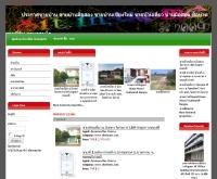 สิทินโฮม - sitinhome.com