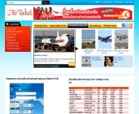 Air Ticket - airticket-fare.com/
