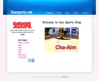 ดีสปอร์ต ช้อป - deesports.net