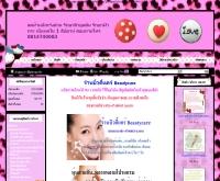 ร้านบิ้วตี้แคร์  Beautycare - beautycarebyann.com