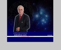 สถาบันโหราศาสตร์ เก่งกาจพยากรณ์ - webrahoo.com