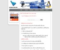 มิสเตอร์เอก - mreak.com